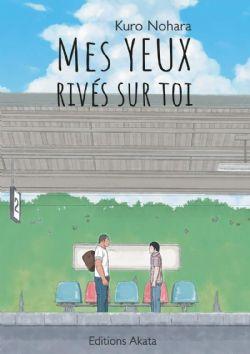 MES YEUX RIVÉS SUR TOI -  (FRENCH V.)