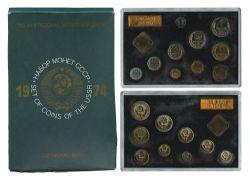 MINT SETS -  1974 MINT SET -  1974 RUSSIA COINS