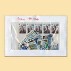 MONACO -  1977 COMPLETE YEAR SET, NEW STAMPS
