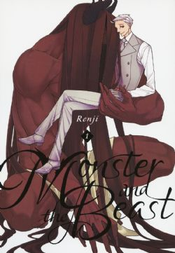 MONSTER AND THE BEAST -  (ENGLISH V.) 01