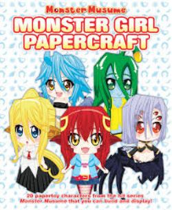 MONSTER MUSUME -  MONSTER GIRL PAPERCRAFT