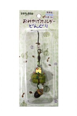 MY NEIGHBOR TOTORO -  CELL PHONE CHARM - ACORN