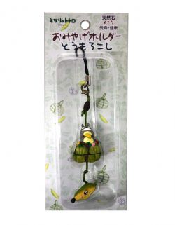 MY NEIGHBOR TOTORO -  CELL PHONE CHARM - CORN