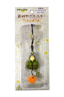 MY NEIGHBOR TOTORO -  CELL PHONE CHARM - ORANGE FLOWER