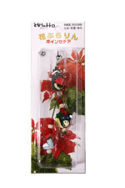 MY NEIGHBOR TOTORO -  CELL PHONE CHARM - POINSETTIA