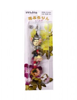 MY NEIGHBOR TOTORO -  CELL PHONE CHARM - SAKURA FLOWER