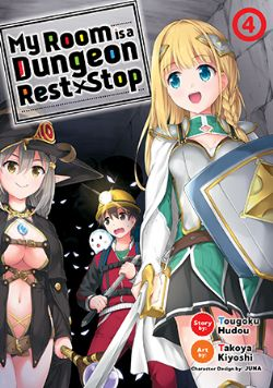 MY ROOM IS A DUNGEON REST STOP -  (ENGLISH V.) 04