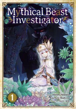 MYTHICAL BEAST INVESTIGATOR -  (ENGLISH V.) 01
