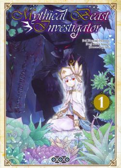 MYTHICAL BEAST INVESTIGATOR -  (FRENCH V.) 01