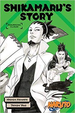NARUTO -  -NOVEL- SHIKAMARU'S STORY: MOURNING CLOUDS (ENGLISH V.) -  NARUTO NOVELS