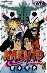 NARUTO -  THE NEXT GENERATION -  NARUTO SHIPPUDEN 67