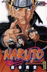 NARUTO -  THE NEXT GENERATION -  NARUTO SHIPPUDEN 68
