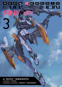 NEON GENESIS EVANGELION -  -NOVEL- (ENGLISH V.) -  ANIMA 03