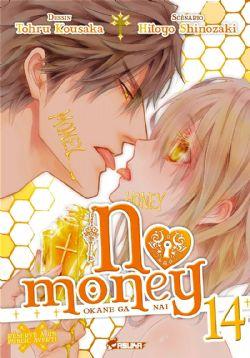NO MONEY -  (FRENCH V.) 14