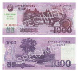 NORTH KOREA -  1000 WON 2008 (2018) (UNC) - COMMEMORATIVE NOTE