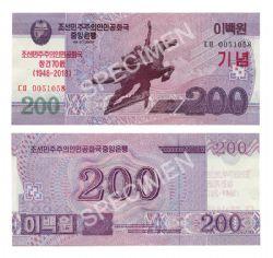 NORTH KOREA -  200 WON 2008 (2018) (UNC) - COMMEMORATIVE NOTE