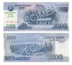NORTH KOREA -  2000 WON 2008 (2018) (UNC) - COMMEMORATIVE NOTE