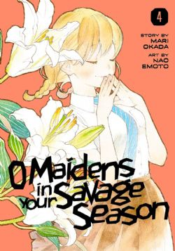 O MAIDENS IN YOUR SAVAGE SEASON -  (ENGLISH V.) 04