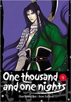ONE THOUSAND AND ONE NIGHTS 09