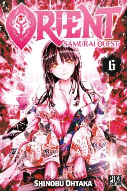 ORIENT: SAMURAI QUEST -  (FRENCH V.) 06