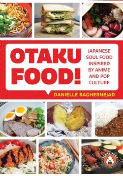 OTAKU FOOD! (ENGLISH V.)