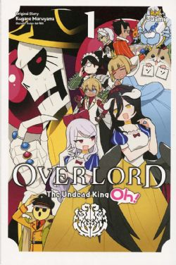 OVERLORD -  (ENGLISH V.) -  UNDEAD KING OH!, THE 01