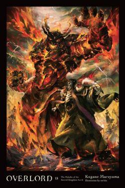 OVERLORD -  THE PALADIN OF THE SACRED KINGDOM PART 2 -NOVEL- (ENGLISH V.) 13