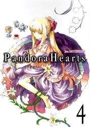 PANDORA HEARTS -  (V.F.) 04
