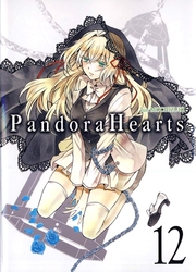 PANDORA HEARTS -  (V.F.) 12