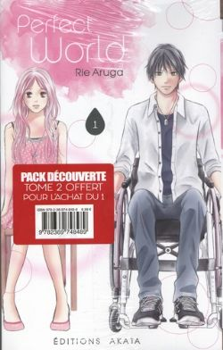 PERFECT WORLD -  PACK DÉCOUVERTE TOMES 01 ET 02  (FRENCH V.)