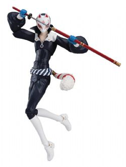 PERSONA -  FOX FIGMA ACTION FIGURE (6