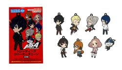PERSONA -  MYSTERY PACK KEYCHAIN (COLLECTION OF 8) -  PERSONA 5