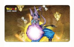 PLAYMAT -  ULTRA PRO: DRAGON BALL SUPER PLAYMAT - BEERUS (24