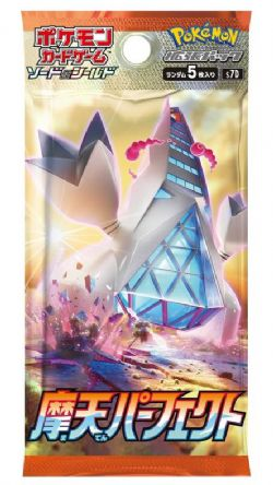 POKÉMON -  BOOSTER PACK (P5/B30) (JAPANESE) -  TOWERING PERFECTION