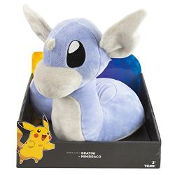 POKEMON -  DRATINI PLUSH (10