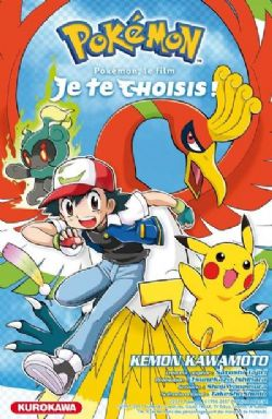 POKEMON -  POKÉMON, LE FILM - JE TE CHOISIS ! (FRENCH V.)