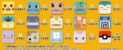 POKEMON -  POKEMON QUEST MINI TOWEL (8