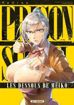 PRISON SCHOOL -  LES DESSOUS DE MEIKO (FRENCH V.)