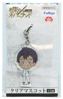 PROMISED NEVERLAND, THE -  DON KEYCHAIN