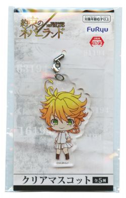 PROMISED NEVERLAND, THE -  EMMA KEYCHAIN
