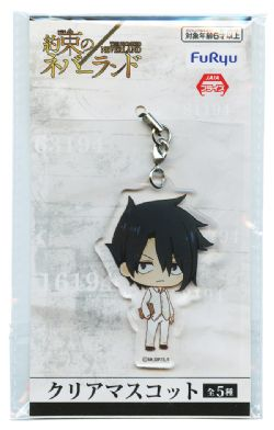 PROMISED NEVERLAND, THE -  RAY KEYCHAIN
