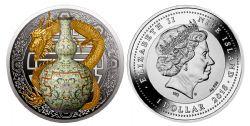 QIANLONG CHINESE PORCELAIN VASE -  WANSHOU LIANYAN -  2018 MINT OF POLAND COINS 02