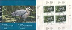 QUEBEC WILDLIFE HABITAT CONSERVATION -  1996 GREAT BLUE HERON - BLOCK OF 4 09