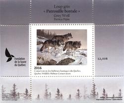 QUEBEC WILDLIFE HABITAT CONSERVATION -  2016 GREY WOLF (UNSIGNED) 29