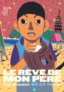 RÊVE DE MON PÈRE, LE -  (V.F.) 02