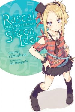 RASCAL DOES NOT DREAM OF ... -  -NOVEL- (ENGLISH V.) -  SISCON IDOL 04