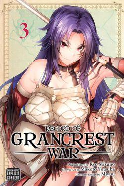 RECORD OF GRANCREST WAR -  (ENGLISH V.) 03