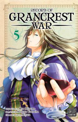 RECORD OF GRANCREST WAR -  (ENGLISH V.) 05