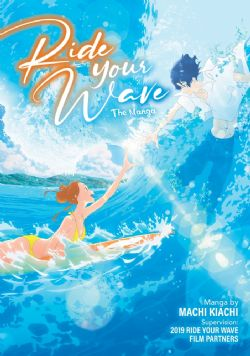 RIDE YOUR WAVE -  (ENGLISH V.)