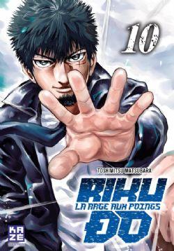 RIKU-DO, LA RAGE AUX POINGS -  (FRENCH V.) 10